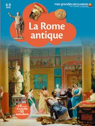 la Rome antique image