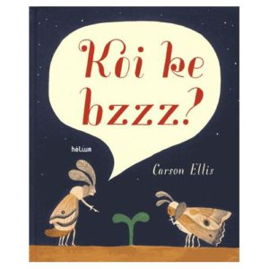koi-ke-bzzz-de-ellis-carson-1089051240_l